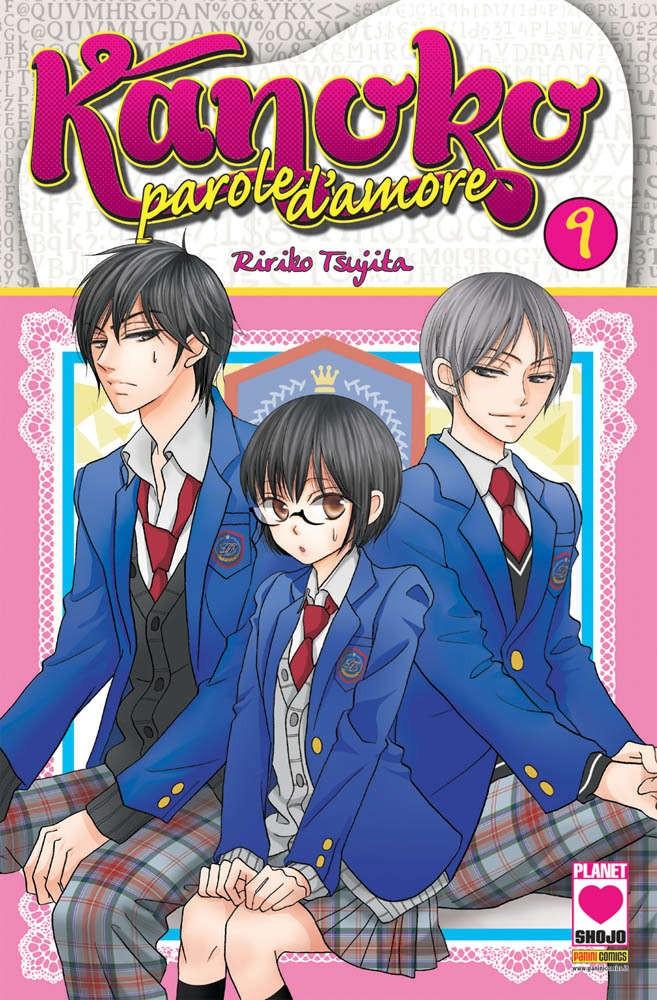 Kanoko Parole D'Amore - N° 9 - Kanoko Parole D'Amore (M11) - I Love Japan Planet Manga