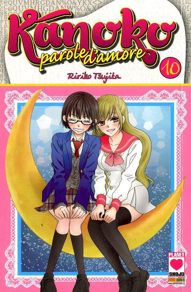 Kanoko Parole D'Amore - N° 10 - Kanoko Parole D'Amore (M11) - I Love Japan Planet Manga