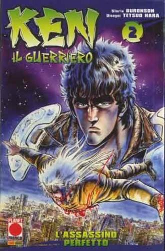 Ken Il Guerriero - N° 2 - Ken Il Guerriero - Planet Manga