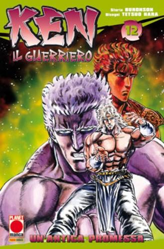 Ken Il Guerriero - N° 12 - Ken Il Guerriero - Planet Manga