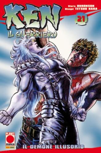Ken Il Guerriero - N° 21 - Ken Il Guerriero - Planet Manga