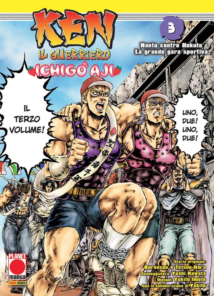 Ken Il Guerriero Ichigo Aji M4 - N° 3 - Ken Il Guerriero Ichigo Aji - Manga Code Planet Manga