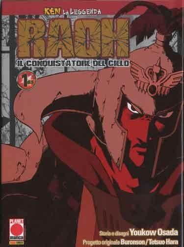 Ken La Leggenda - N° 1 - Raoh, Il Conquistatore Del Cielo 1 (M5) - Raoh Planet Manga