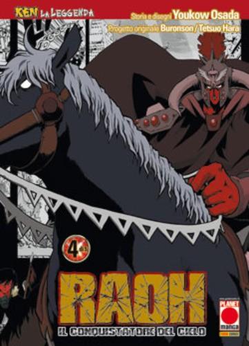 Ken La Leggenda - N° 4 - Raoh, Il Conquistatore Del Cielo 4 (M5) - Raoh Planet Manga