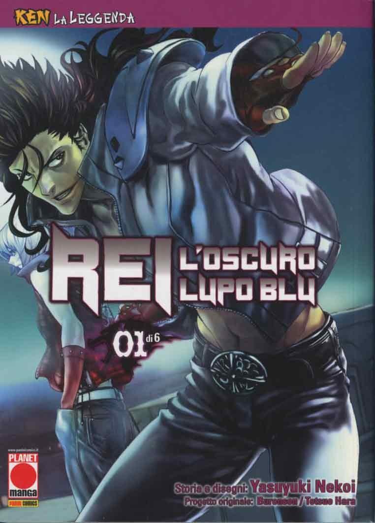 Ken La Leggenda - N° 7 - Rei, L'Oscuro Lupo Blu 1 (M6) - Rei Planet Manga