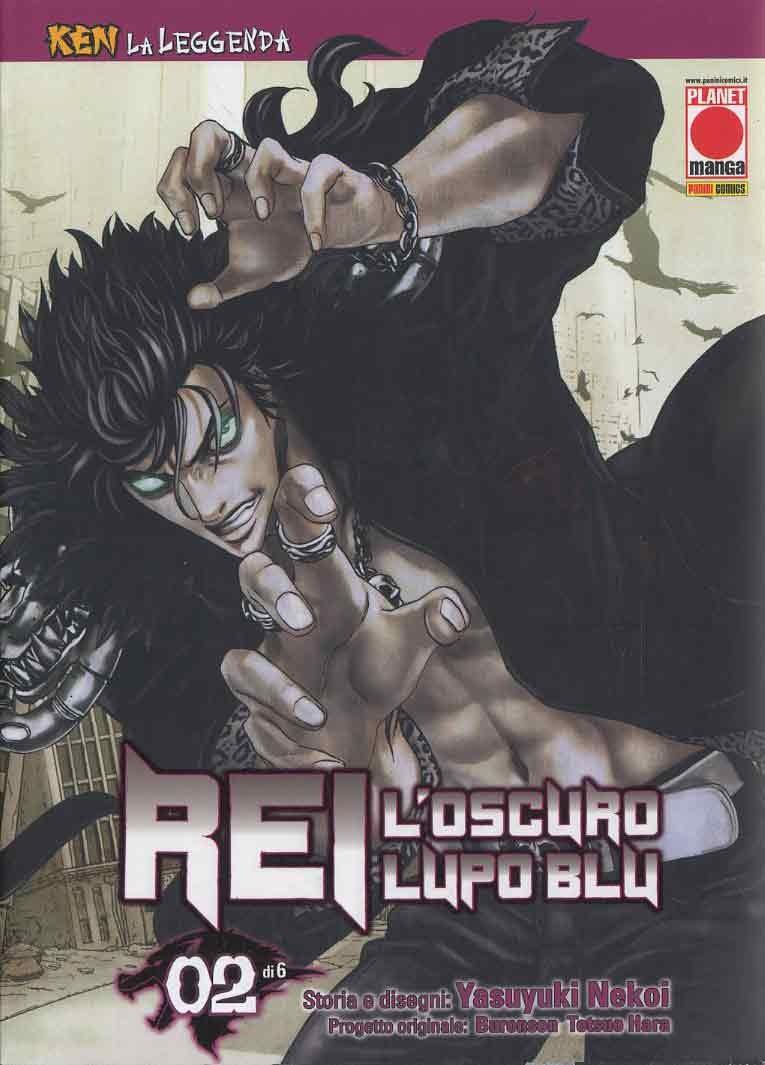 Ken La Leggenda - N° 8 - Rei, L'Oscuro Lupo Blu 2 (M6) - Rei Planet Manga