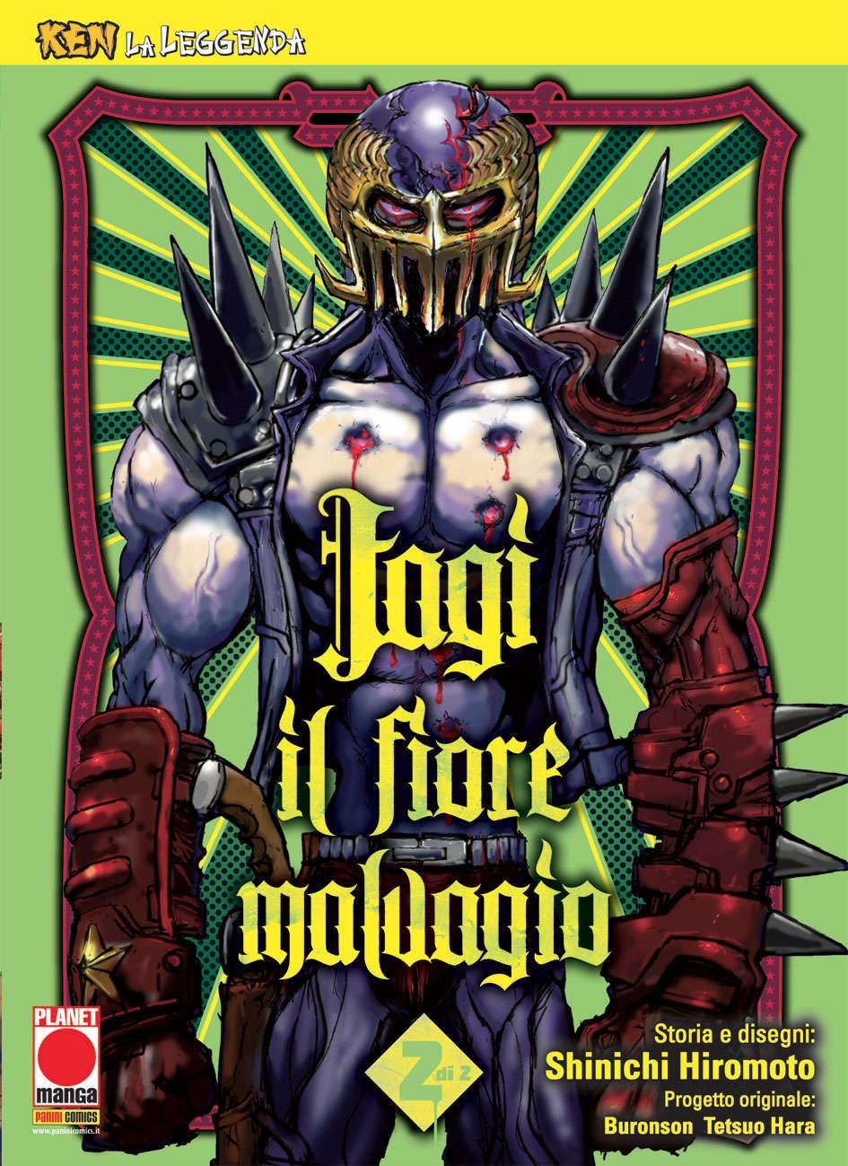 Ken La Leggenda - N° 20 - Jagi Il Fiore Malvagio 2 (M2 - Jagi Planet Manga
