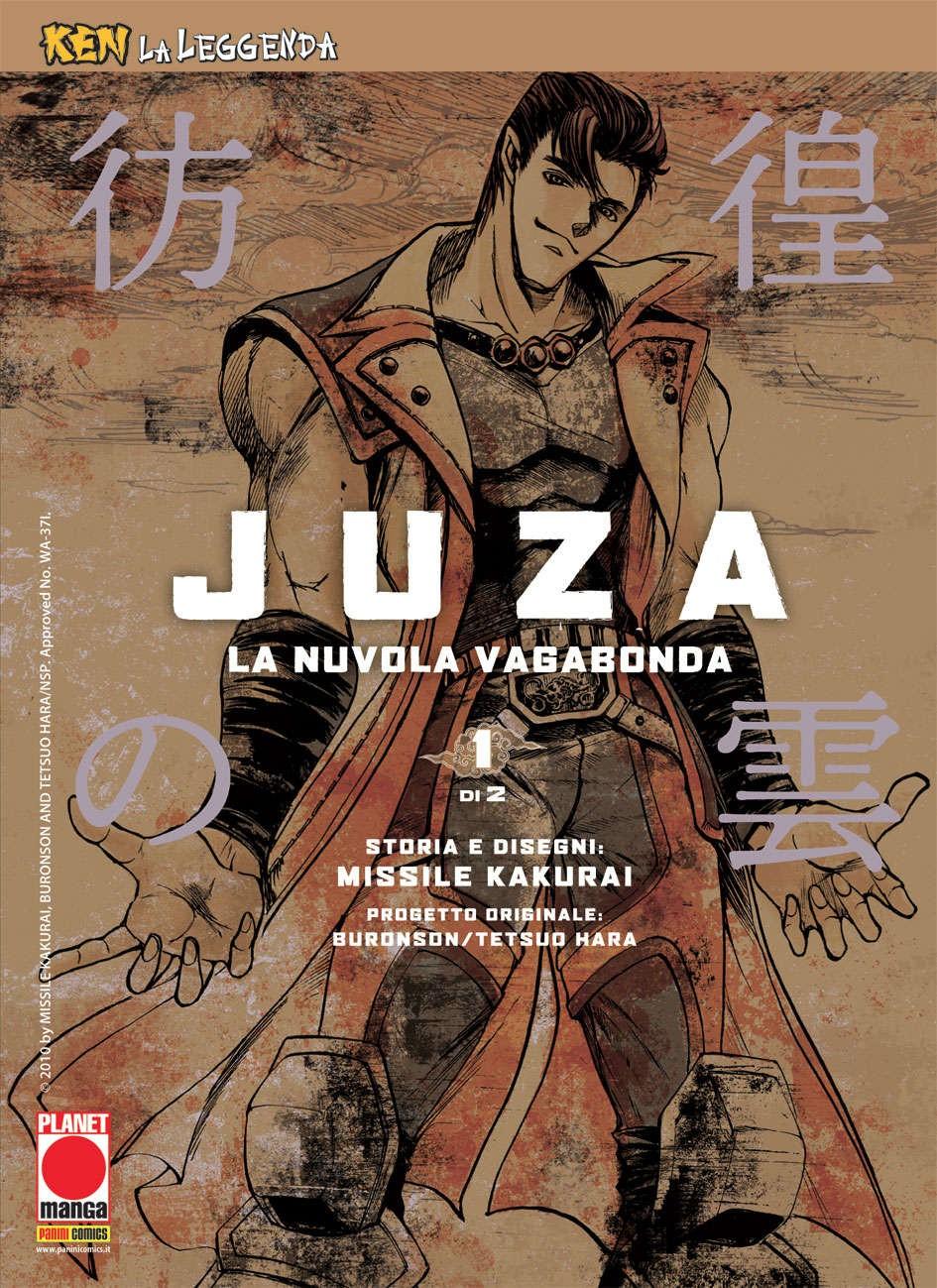 Ken La Leggenda - N° 21 - Juza La Nuvola Vagabonda 1 (M2) - Juza Planet Manga