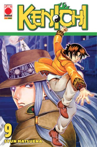 Kenichi - N° 9 - Kenichi - Planet Action Planet Manga