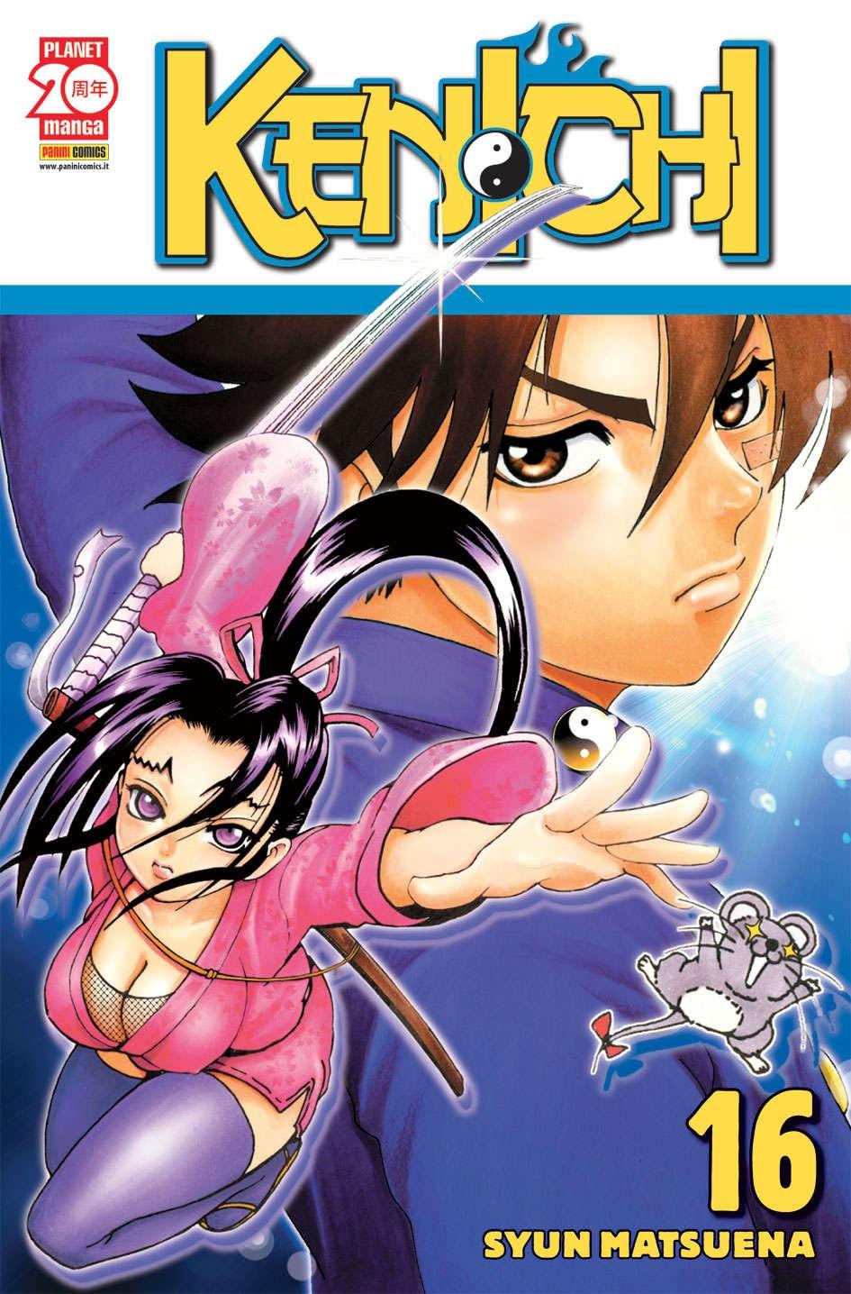 Kenichi - N° 16 - Kenichi - Planet Action Planet Manga
