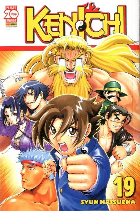 Kenichi - N° 19 - Kenichi - Planet Action Planet Manga