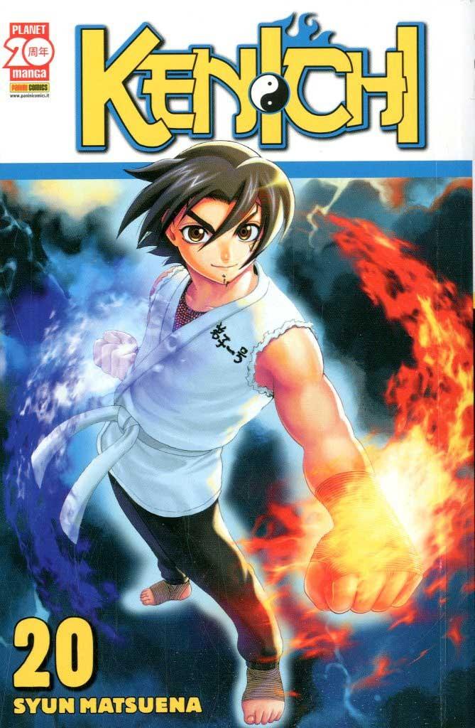 Kenichi - N° 20 - Kenichi - Planet Action Planet Manga