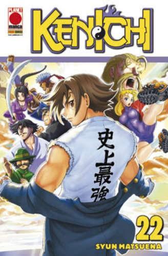 Kenichi - N° 22 - Kenichi - Planet Action Planet Manga