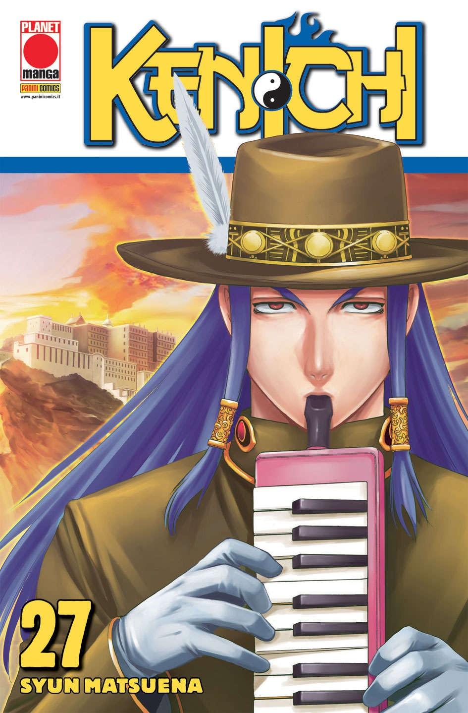 Kenichi - N° 27 - Kenichi - Planet Action Planet Manga