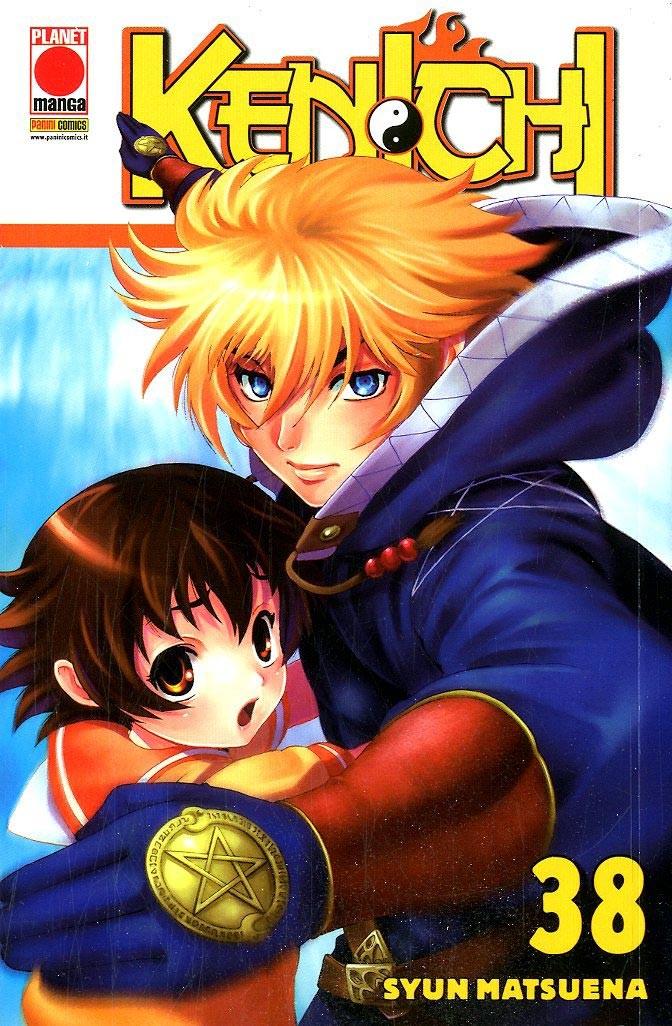 Kenichi - N° 38 - Kenichi - Planet Action Planet Manga