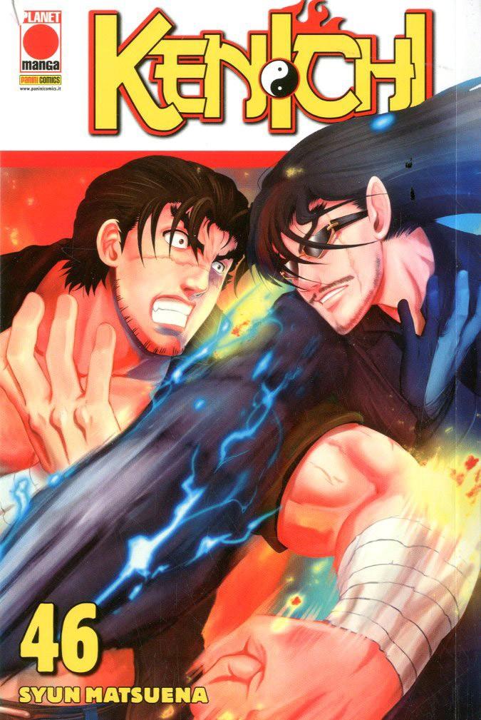 Kenichi - N° 46 - Kenichi - Planet Action Planet Manga