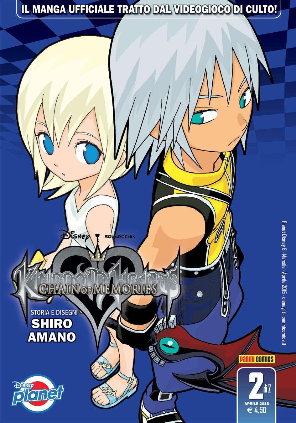 Kingdom Hearts Chain Of... - N° 2 - Chain Of Memories 2 (M2) - Planet Manga