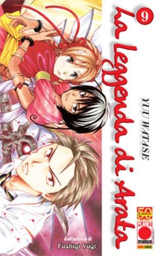 Leggenda Di Arata - N° 9 - La Leggenda Di Arata - Collana Planet Planet Manga