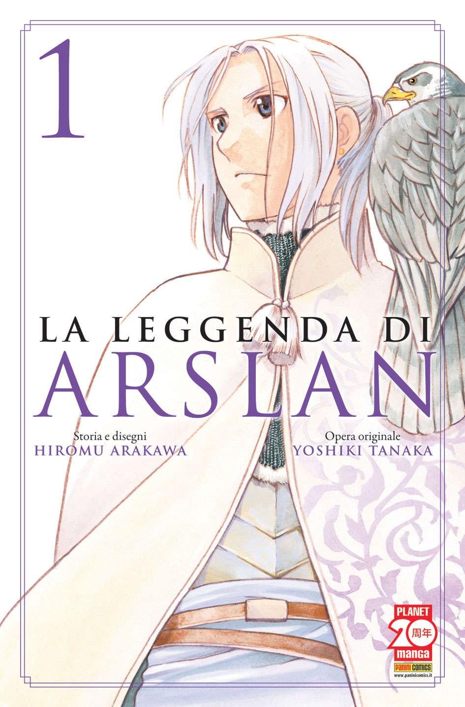 Leggenda Di Arslan - N° 1 - Senki 3 - Senki Planet Manga