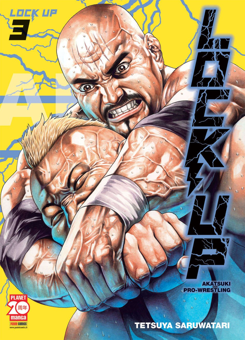 Lock Up - N° 3 - Lock Up - Manga Superstars Planet Manga