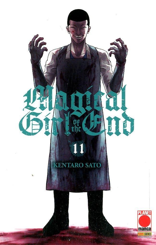 Magical Girl Of The End (M16) - N° 11 - Magical Girl Of The End - Akuma Planet Manga
