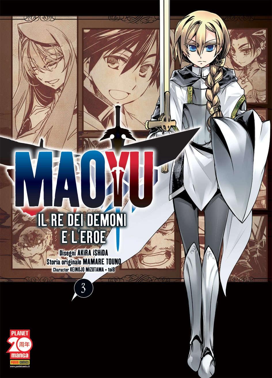 Maoyu (M18) - N° 3 - Il Re Dei Demoni E L'Eroe - Manga Icon Planet Manga