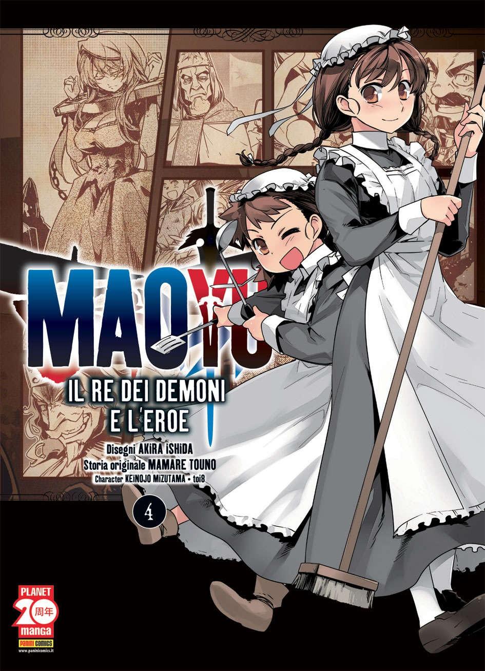Maoyu (M18) - N° 4 - Il Re Dei Demoni E L'Eroe - Manga Icon Planet Manga