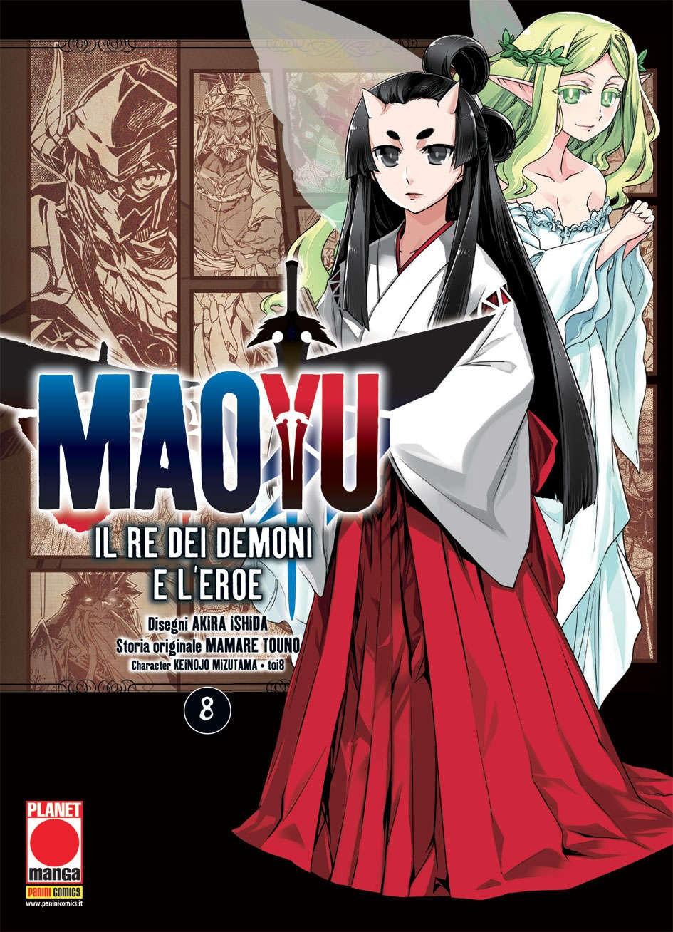 Maoyu (M18) - N° 8 - Il Re Dei Demoni E L'Eroe - Manga Icon Planet Manga
