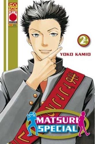 Matsuri Special - N° 2 - Matsuri Special 2 (M4) - Manga Top Planet Manga