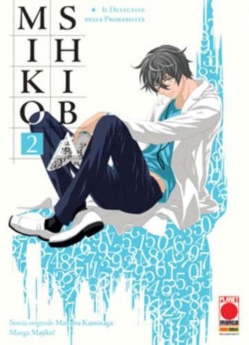 Mikoshiba - N° 2 - Detective Delle Probabilita' - Manga Mystery Planet Manga