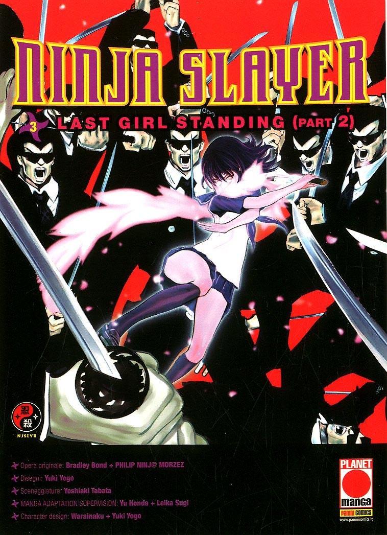 Ninja Slayer Glamorous Killers - N° 3 - Ninja Slayer Glamorous Killers - Powers Planet Manga