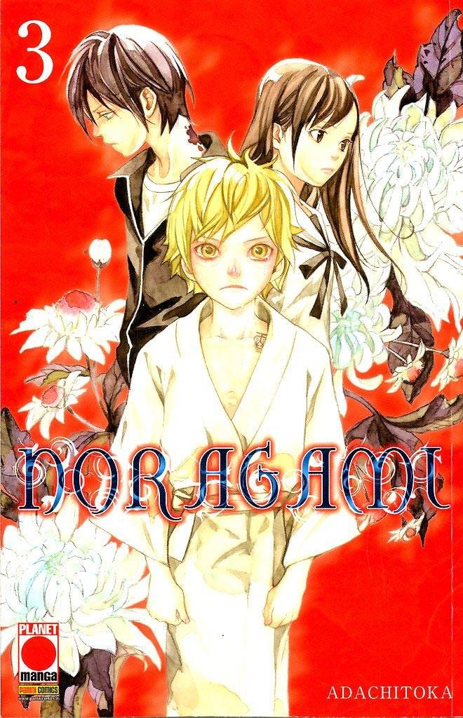 Noragami - N° 3 - Noragami - Manga Choice Planet Manga