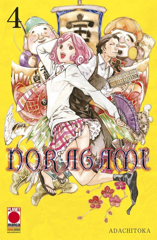 Noragami - N° 4 - Noragami - Manga Choice Planet Manga