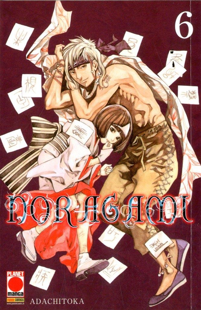 Noragami - N° 6 - Noragami - Manga Choice Planet Manga