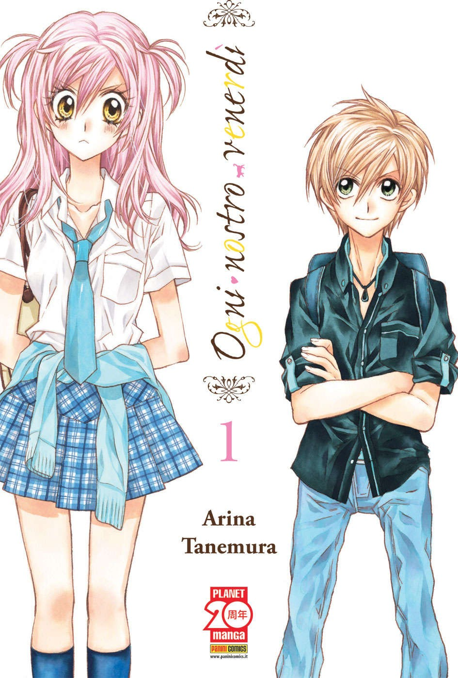 Ogni Nostro Venerdi' (M11) - N° 1 - Ogni Nostro Venerdi' - Manga Moon Planet Manga