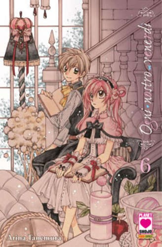 Ogni Nostro Venerdi' (M11) - N° 6 - Ogni Nostro Venerdi' - Manga Moon Planet Manga