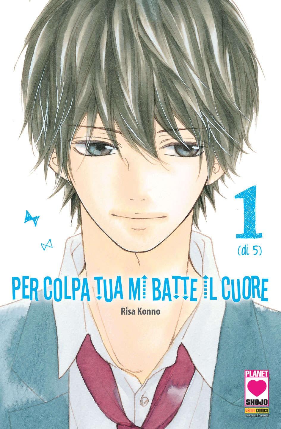 Per Colpa Tua Mi Batte Il Cuore - N° 1 - Per Colpa Tua Mi Batte Il Cuore - Manga Kiss Planet Manga