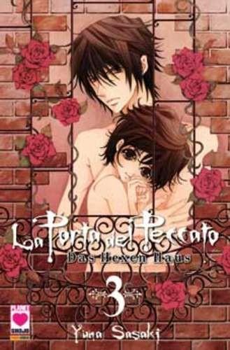 Porta Del Peccato - N° 3 - Porta Del Peccato - Manga Kiss Planet Manga