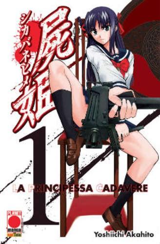 Principessa Cadavere - N° 1 - La Principessa Cadavere - Planet Manga