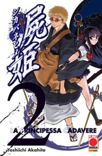 Principessa Cadavere - N° 2 - La Principessa Cadavere - Planet Manga