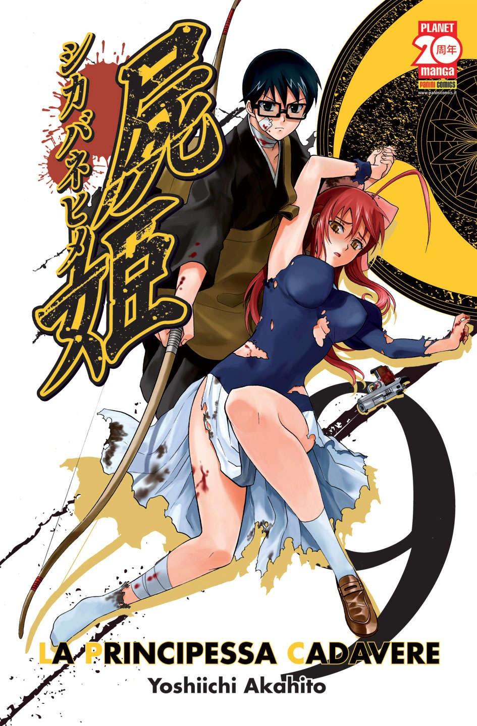 Principessa Cadavere - N° 9 - La Principessa Cadavere - Planet Manga