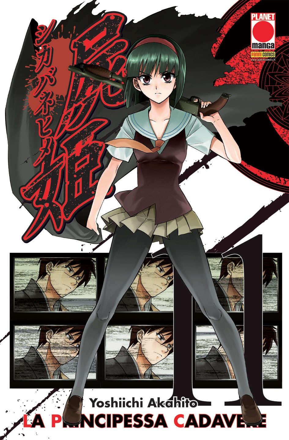 Principessa Cadavere - N° 11 - La Principessa Cadavere - Planet Manga