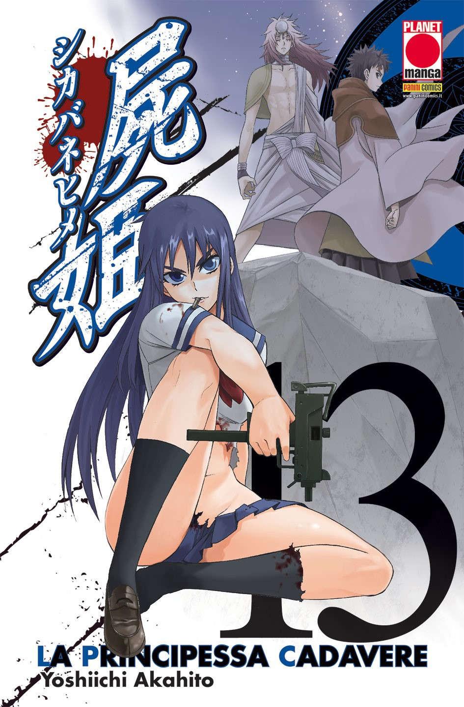 Principessa Cadavere - N° 13 - La Principessa Cadavere - Planet Manga