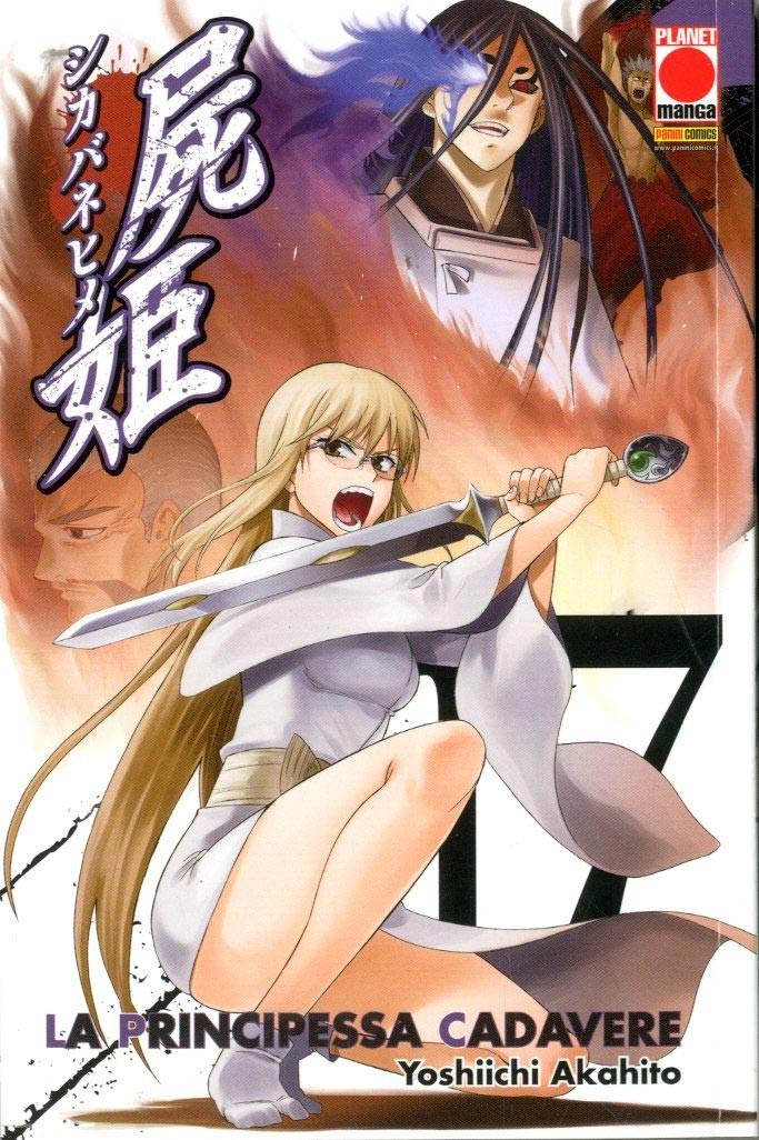 Principessa Cadavere - N° 17 - La Principessa Cadavere - Planet Manga