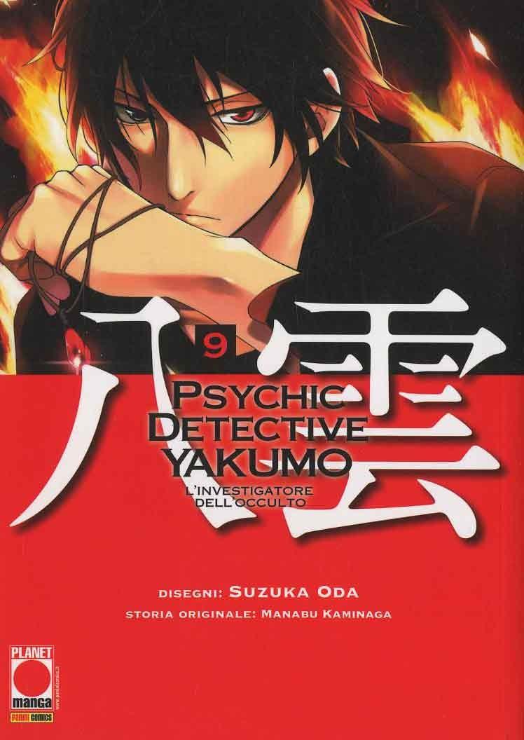 Psychic Detective Yakumo - N° 9 - L'Investigatore Dell'Occulto - Manga Mystery Planet Manga