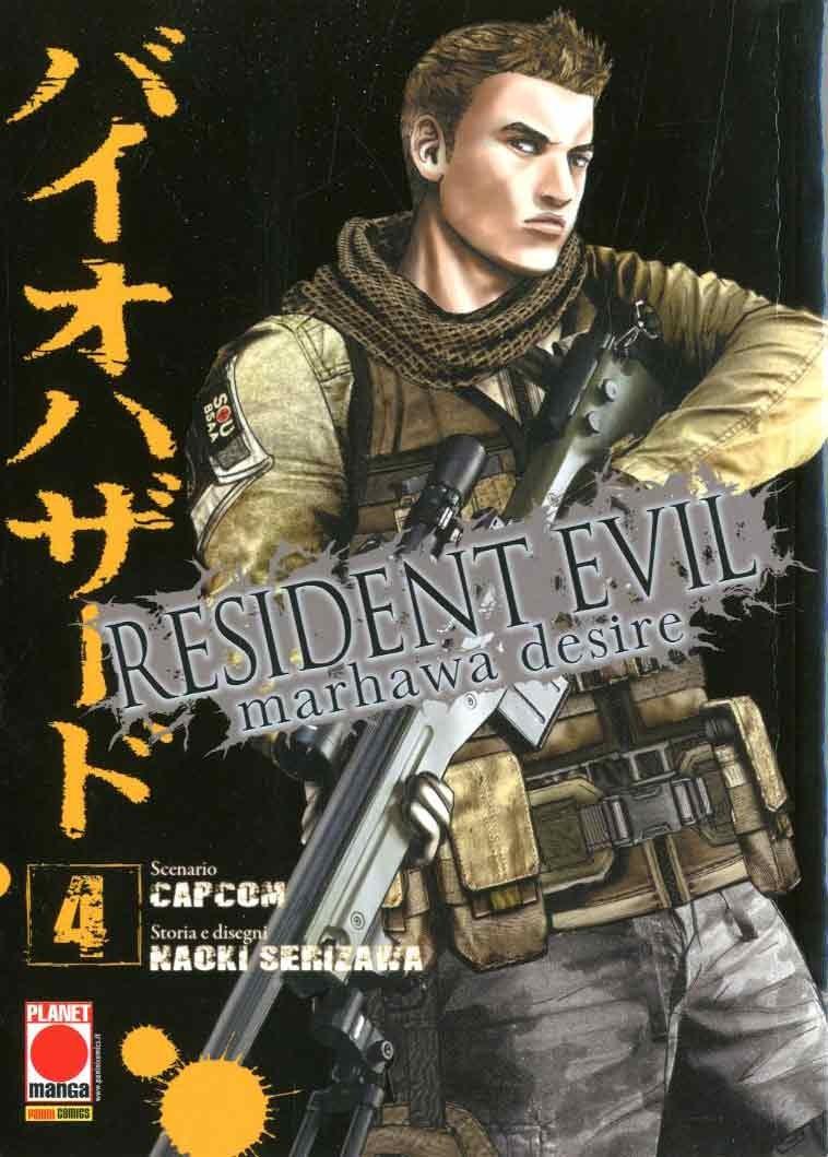 Resident Evil - N° 4 - Marhawa Desire - Akuma Planet Manga