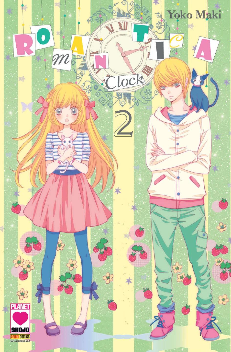 Romantica Clock - N° 2 - Romantica Clock - Yume Planet Manga