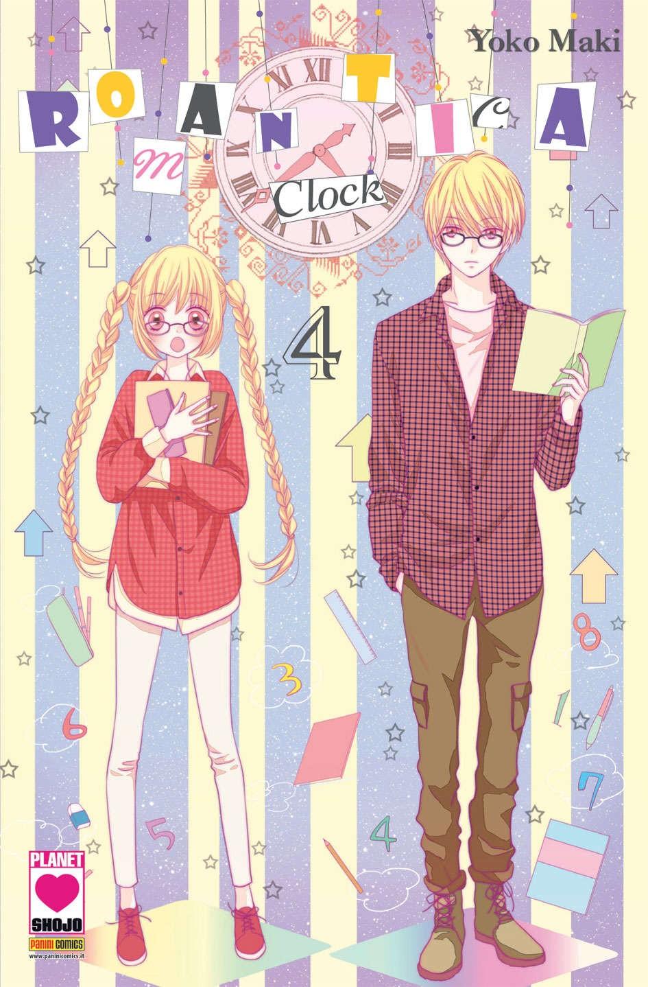 Romantica Clock - N° 4 - Romantica Clock - Yume Planet Manga