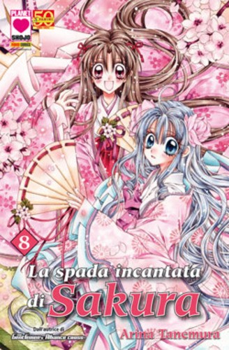 Sakura - N° 8 - Spada Incantata Di Sakura - Manga Sound Planet Manga