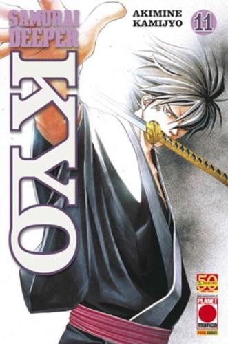 Samurai Deeper Kyo - N° 11 - Samurai Deeper Kyo (M38) - Planet Manga